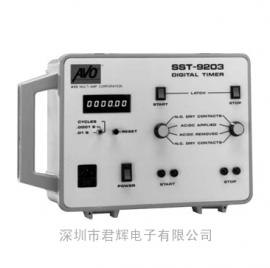 SST9203固态数字计时器