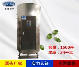 销售储水式热水器N=1500L V=24kw 热水炉