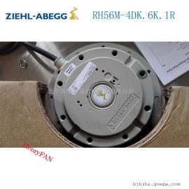 RH56M-4DK.6K.1R原装德国进口施乐百离心风机 金属材质防爆耐用