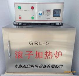 高温滚子加热炉XGRL-4A五轴八罐数显式热滚炉