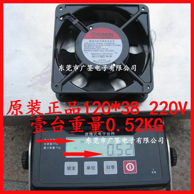 SUNON风扇 DP200A2123XBL.GN散热风扇