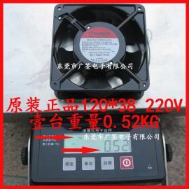 SUNON�L扇 DP200A2123XBL.GN散�犸L扇