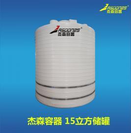 食品级圆形水箱 供水配套PE水箱 、