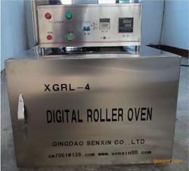 数显式变频滚子加热炉XGRL-5/7高温热滚炉 五轴四个老化罐陈化釜