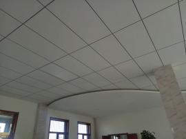 学校 专用岩棉玻纤天花板