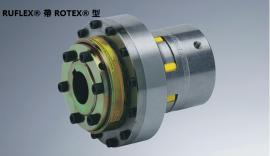 德国KTR 扭力限制器RUFLEX带 ROTEX; 型印刷机械专用