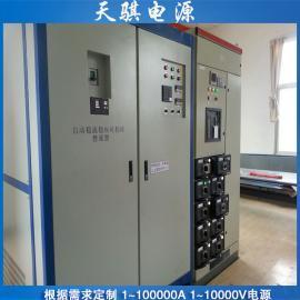 电解可控硅整流器定制 电解整流器 高频电解电源