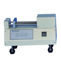 库仑荧光硫化学发光定氮仪硫氮仪液体进样器