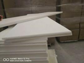岩棉玻纤标准吸音板 屹晟建材