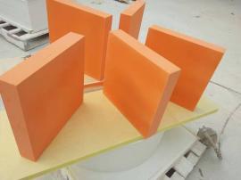 防霉 岩棉玻纤吸声板 屹晟建材