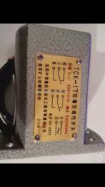 TCK-1T防爆型磁性开关/质保一年