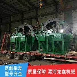 水轮洗砂机 高效洗沙机专业生产商 直供