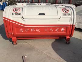 垃圾箱多少钱垃圾厢银河彩票客户端下载勾臂车垃圾箱销售
