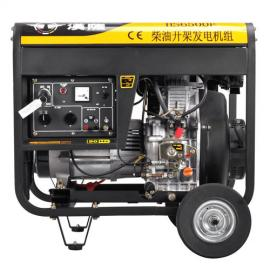 汉萨5KW柴油发电机参数