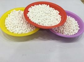 4A分子筛产品直销-盈合供