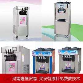 一台冰淇淋机多少钱 冰淇淋机实体店 冰淇淋机操作教程