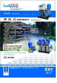 有福恒压变频 成套变频机组 二次供水 变频供水 进口变频