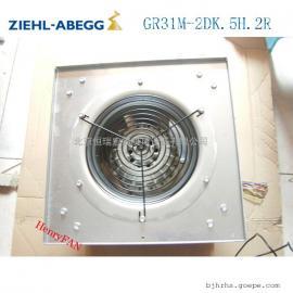 GR31M-2DK.5H.2R 施乐百风机 ABB变频器DCS800系列散热风扇