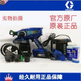 GRACO充电喷涂机补色喷涂机甲醛喷涂机光触媒喷涂机