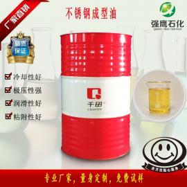 千田不锈钢成型油性能特点