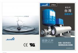鲨威恒压变频泵 进口变频 变频水泵 变频增压泵