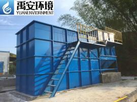 6吨垃圾中转站渗滤液废水处理设备YAZZ-6T工期短性价比高维护好