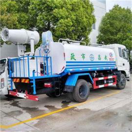 *生产抑尘车 6吨东风喷雾车