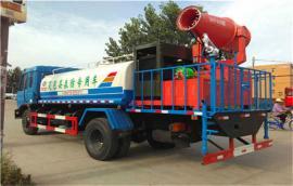 2吨卫生防疫车 东风3吨打药车
