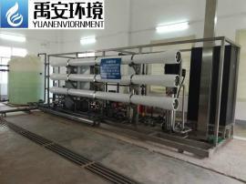 禹安环境 100吨渗滤液膜系统纳滤设备反渗透设备RO膜系统 YASL-100T