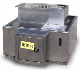 洗碗槽用小型油水分离器设备