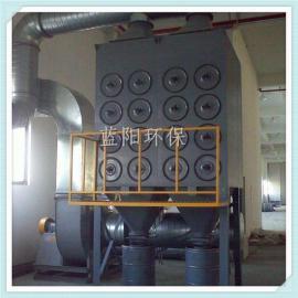 移动喷漆房/脉冲布袋除尘器厂家 蓝阳值得您的信赖