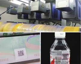 英赛德(CN-INSIDO)激光打标机激光打码机