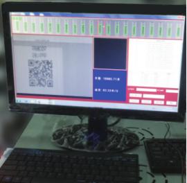 英赛德(CN-INSIDO)线阵视觉检测系统