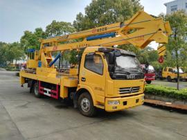 东风18米带应急泵高空作业车高配置 多用途 多优点高空车