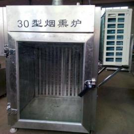 小型烟熏炉 电加热烟熏炉