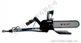 威平WPS-13 液压混凝土链锯 液压链锯 石材切割链锯