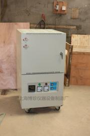 BZ-8-16TP高温炉1600度,箱式电阻炉,一体式马弗炉陶瓷纤维