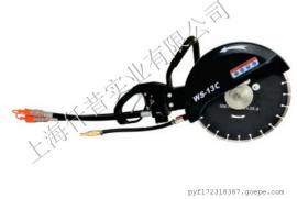 威平WS-13手提式液压切割机 无齿锯 消防破拆切割机