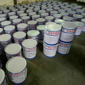 厂房施工缝用聚硫密封膏