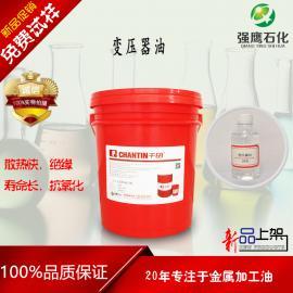 千田牌高压变压器油 优质绝缘油