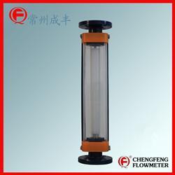 铸铁材质玻璃转子流量计 垂直安装 气体/液体玻璃转子流量计