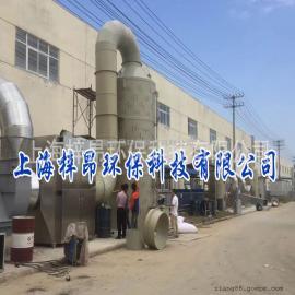 塑料造粒厂废气处理设备