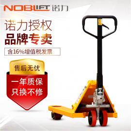 诺力手动叉车DF20载重2吨手动液压叉车