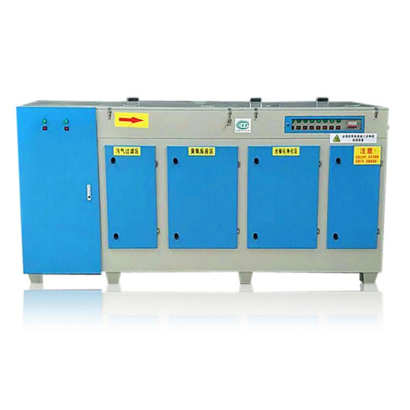 安创环保 UV光氧等离子一体机 光氧催化废气处理设备