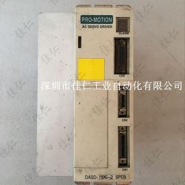 斗山伺服器维修 DASD-M06-2SPEB 大宇伺服器维修 电机测试 包好