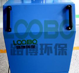 车间烟尘粉尘净化LB-SK 便携式焊接烟尘净化器