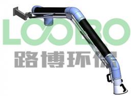 可定做各种形式的吸气臂LB-SYC骨架外置柔性吸气臂