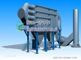 除尘器 工业粉尘 锅炉烟气 化工制药 食品加工废气处理