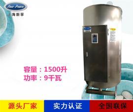 销售贮水式�崴�器N=1500L V= 9kw 热水炉