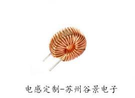 大功率电感定制GTC磁环电感-谷景电子